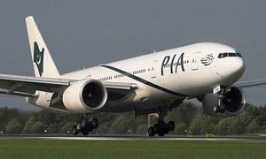 رمضان شوگر ملز کے منیجر کو طیارے سے آف لوڈ کر کے حراست میں لے لیا گیا