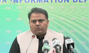 135,000 apartments to be built in first phase of Naya Pakistan Housing project: Fawad Chaudhry