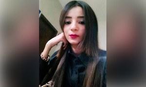 کراچی سے تعلق رکھنے والی ماڈل کا لاہور میں 'قتل'