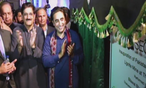 'Benazir introduced concept of public-private partnership,' says Bilawal at Thar power plant inauguration