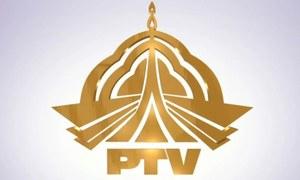 ایم ڈی پی ٹی وی ارشد خان کو عہدے سے برطرف کردیا گیا