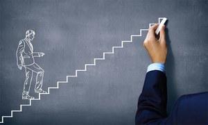 زندگی میں زیادہ کامیاب بنانے والی عام عادات