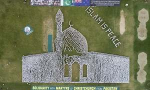 In Jhang, thousands of people form human chain in image of Christchurch mosque