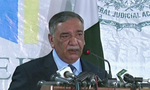 Chief justice urges parliament to act to ensure dispensation of justice