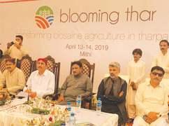 Merits of bio-saline farming in Thar discussed