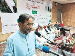 Rahman Baba remembered as social reformer, political critic