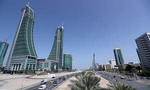 Israeli delegation cancels visit to Bahrain after outcry