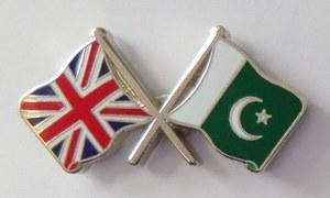 برطانیہ-پاکستان ایوان صنعت و تجارات کا 20 کروڑ پاؤنڈ کی سرمایہ کاری کا اعلان