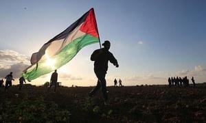 امریکا کی 'ڈیل آف دی سنچری'میں خودمختار فلسطینی ریاست شامل نہیں، رپورٹ