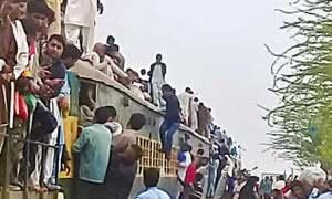 Lasani, Faiz trains make rail journey an ordeal