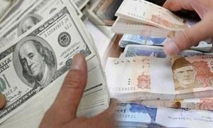 Govt pays $1bn against Eurobonds