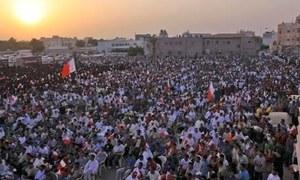 Bahrain jails 138 for planning Iran-linked 'terror' group