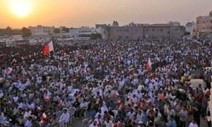 'بحرین حزب اللہ' تنظیم بنانے کی سازش میں 138 افراد کو سزائے قید