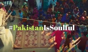 سندھ میں ایک سفر کی کہانی، موسیقی کے ذریعے روح پرور تجربہ