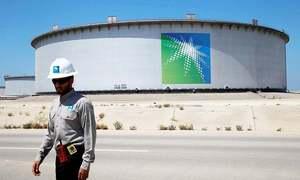سعودی آئل کمپنی کے بھارت میں سرمایہ کاری کیلئے مذاکرات