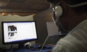 برطانیہ: بچوں کو انٹرنیٹ پر پورن فلمیں دیکھنے سے روکنے کیلئے قانون منظور