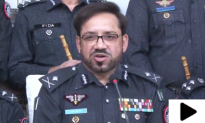 آئی جی سندھ نے کمسن بچے کی ہلاکت پر معافی مانگ لی