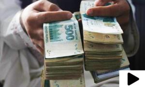 حوالہ ہنڈی کے خلاف کارروائی، 5 کروڑ 66 لاکھ روپے برآمد
