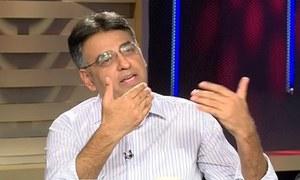 اسد عمر وزیر خزانہ کے عہدے سے مستعفی