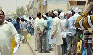 'سعودی عرب سے 16 لاکھ غیرملکی ملازمین وطن واپسی پر مجبور ہوئے'
