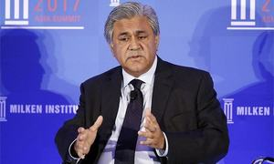 Abraaj founder's extradition case adjourned