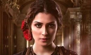 عائزہ نئے ڈرامے 'یاریاں' میں اپنی شادی سے خوش نہیں