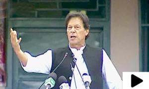 'اس وزیر کو لایا جائے گا جو ملک کے لیے فائدہ مند ہوگا'