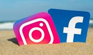 فیس بک کا لاکھوں پاس ورڈ سادہ ٹیکسٹ میں محفوظ کرنے کا اعتراف