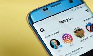 انسٹاگرام کے اہم ترین فیچر میں بڑی تبدیلی
