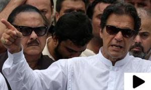 'پاکستان میں پہلی بار بڑے ڈاکوؤں پر ہاتھ ڈالا جارہا ہے'