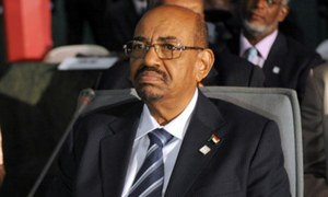 $113m in cash found at Bashir's home, says govt