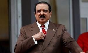 بحرین کے بادشاہ نے 550 افراد کی شہریت بحال کردی