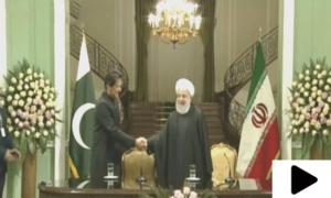 پاکستان اور ایران نے دہشت گردی کو مشترکہ دشمن قرار دے دیا
