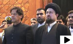 وزیراعظم عمران خان کی آیت اللہ خمینی کے مزار پر حاضری