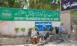 Boy remanded into police custody for alleged sexual assault of 8-year-old Muzaffargarh girl