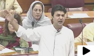 مراد سعید کی تقریر کے دوران اپوزیشن کی شدید نعرے بازی