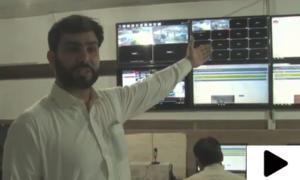پشاور میں سیکیورٹی کیلئے لگائے گئے 200 کیمرے غیرفعال