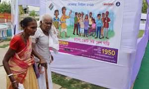 بھارت میں انتخابات کا تیسرا مرحلہ مکمل