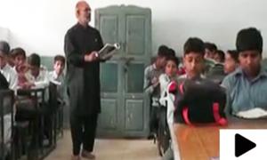 طالبعلم سے جوتے صاف کروانے والا سرکاری اسکول کا ٹیچر معطل