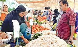 Upsurge in food prices ahead of Ramazan