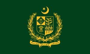 اصلاحاتی ایجنڈے کے تحت وفاقی حکومت کے تمام 435 اداروں کی تنظیم نو کا فیصلہ