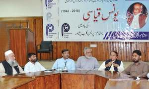 Younas Qiasi remembered as committed writer, journalist