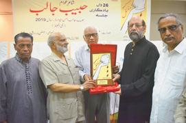 Jimmy Engineer receives Habib Jalib Peace Award