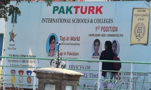 Pak-Turk education foundation declared banned outfit