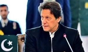 Pakistan has taken steps to eliminate terrorism: US