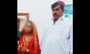 شکار پور: 40 سالہ شخص کی 10 سالہ بچی سے شادی کی کوشش ناکام