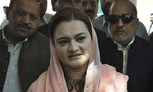 PM accused of handing over country to IMF