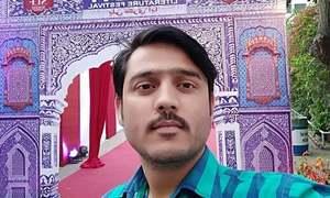 صحافی سمیت 5 ملزمان پر فرقہ وارانہ ٹارگٹ کلنگ کا الزام