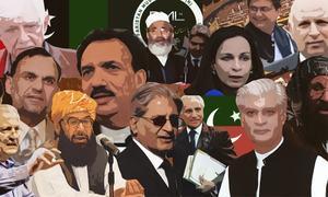 سیاسی جماعتوں کے اثاثوں، آمدن، اخراجات کی تفصیلات جاری