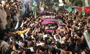 Nawaz back in Kot Lakhpat Jail after hours-long power show